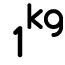 1 کیلوگرمی